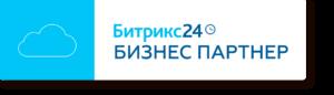 Битрикс24 бизнес партнер
